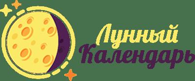 lunkalendar.ru Лунный календарь