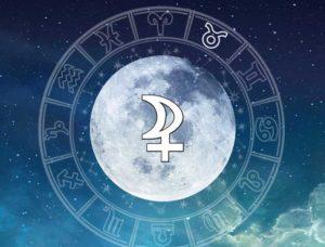 Белая Луна Селена