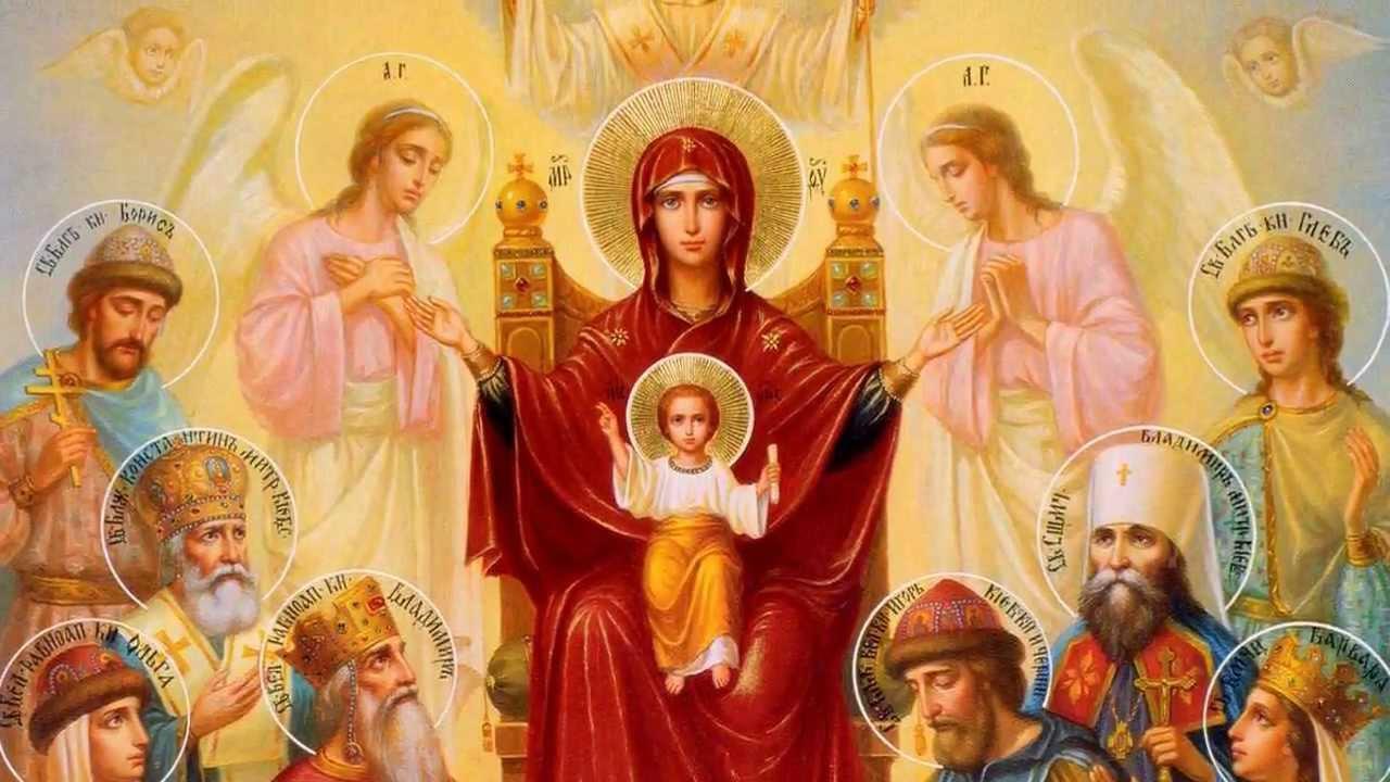 Похвала Пресвятой Богородицы 13 апреля 2019