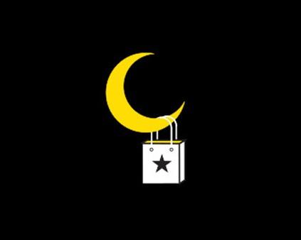 Лунный календарь покупок на май