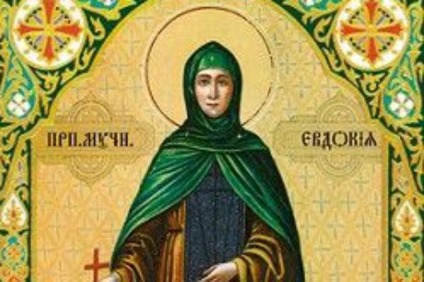 Евдокия Свистунья