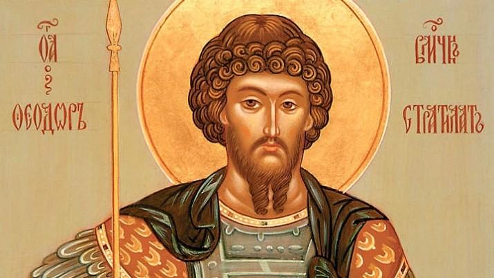 Тимофеев день 23 июня