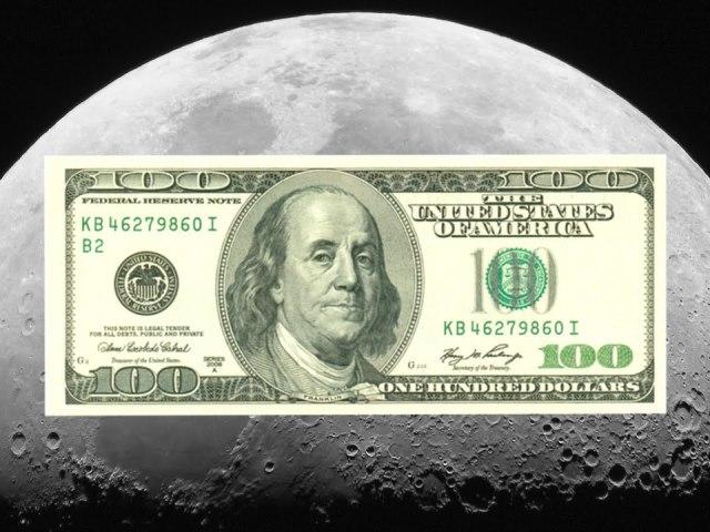 Денежный лунный календарь на август
