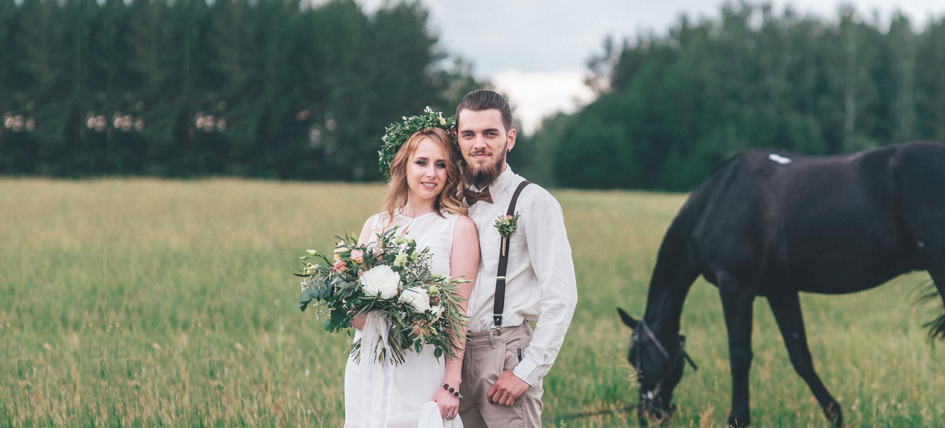 Лунный календарь свадеб на сентябрь 2019 года