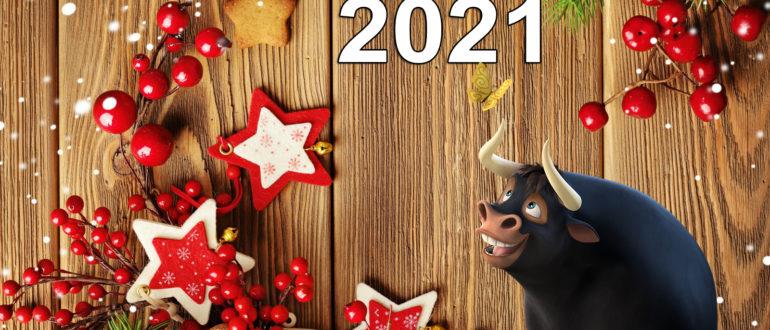 Символ Нового года 2021