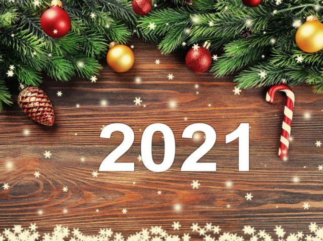 Правила Нового года 2021