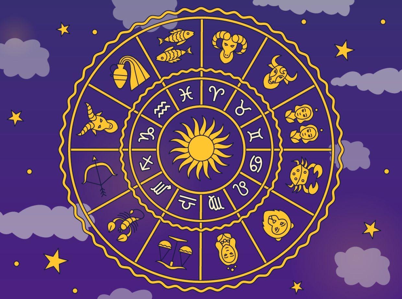 гороскоп на июль 2021 года