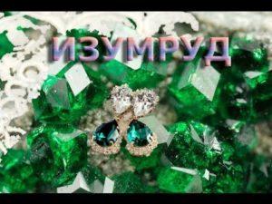 обработанный зелёный берилл