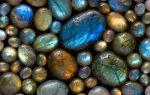 Что такое лабрадор: полное описание камня, волшебные свойства и литотерапия
