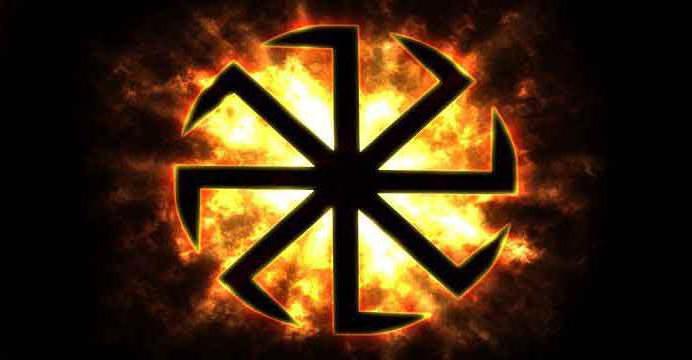 Коловорот - знак