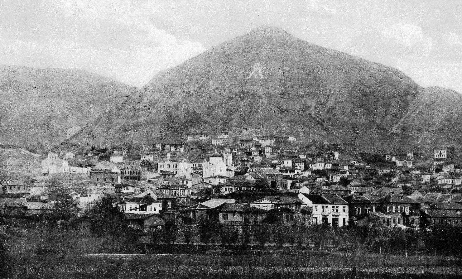 Струмица в 1932 году